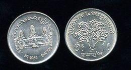 Cambodia - 1  Riel 1970 UNC - Cambodia