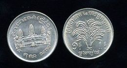 Cambodia - 1  Riel 1970 UNC - Camboya