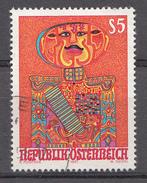 Autriche 1991  Mi.Nr: 2045 Moderne Kunst  Oblitèré / Used / Gebruikt - 1945-.... 2de Republiek