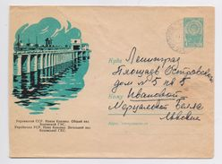 Stationery Used 1962 Mail Cover USSR RUSSIA Electricity Hydro Dam Station Kakhovka Ukraine - 1960-69
