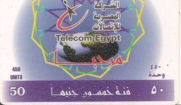 CARTE +PREPAYEE-EGYPTE-450U-TBE-RARE - Egypte