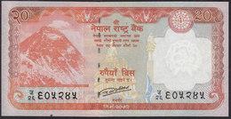 Nepal 20 Rupees 2016/17 Pnew UNC - Nepal