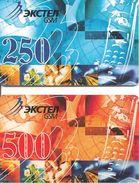 2-CARTES +PREPAYEES-GSM-RUSSIE-250/500-GRATTEE-TBE-RARE - Russie