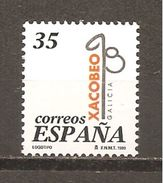 España/Spain-(MNH/**) - Edifil  3525 - Yvert  3100 - 1991-00 Neufs