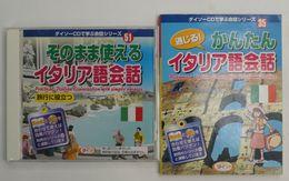 CD + Libro : Italiano / Giapponese - Language Trainings