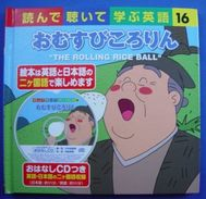 "CD + Book : Japanese & English  "" The Rolling Rice Ball "" - Language Study"