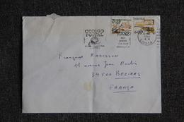 Lettre Du PORTUGAL Vers FRANCE ( 34) - Postmark Collection