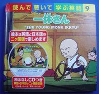 "CD + Book : Japanese & English  "" The Young Monk Ikkyu "" - Language Study"