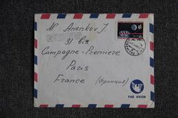 Lettre De RUSSIE Vers FRANCE - 1923-1991 USSR