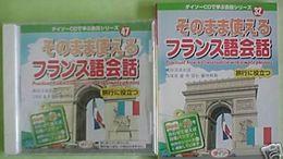 CD + Livre Francais - Japonais - Books, Magazines, Comics
