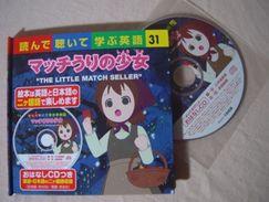 "CD + Book : Japanese & English "" The Little Match Seller "" - Language Study"