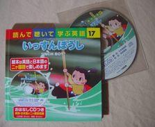 "CD + Book : Japanese & English "" Inch Boy "" - Language Study"