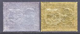 MAURITANIE   C 184-5   (o)   FRANCO-AFRICAN  CO-OP   GOLD  SILVER  FOIL - Mauritania (1960-...)