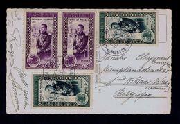 RAINIER III Prince MONACO 1950 Postcard Célébrités Kings Gc3217 - Royalties, Royals