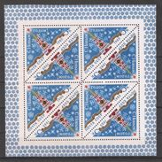 Russia/USSR 1984,Mini Sheet New Year,Sc 5317a,VF MNH** $110 - 1923-1991 URSS