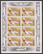 Russia/USSR 1986,Mini Sheet Aviation Yak Airplanes,Sc 5511a,VF MNH** - 1923-1991 URSS