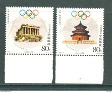 17/12 1/1/4 Chine China 04/16 XX  Jeux Olympiques Olimic Games Athenes Athena Pekin Bejing Temple - Olympische Spelen