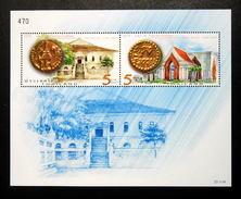 Thailand Stamp SS 2011 150th Ann Of The Royal Thai Mint - Thaïlande