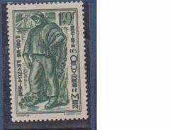 FRANCE      N° YVERT  :    504      NEUF AVEC  CHARNIERES - Unused Stamps