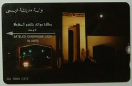 BAHRAIN - GPT - Town Gate - 1st Issue - 1BAHF - Top Control - Shallow Notch -  Used (BHN10A) - Bahrain