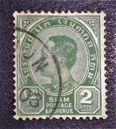CHULALONGKORN I ER 1900 - OBLITERE - YT 33 - MI 29 - Siam