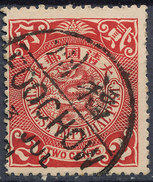 Stamp  China 1898-1905 Coil Dragon 2c Used Lot37 - China