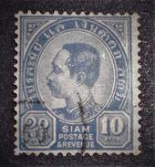 CHULALONGKORN I ER 1900 - OBLITERE - YT 37 - MI 37 - Siam