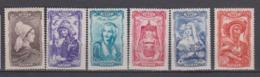 FRANCE      N° YVERT  :    593/598   NEUF AVEC  CHARNIERES - Unused Stamps