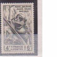 FRANCE      N° YVERT  :    618   NEUF AVEC  CHARNIERES - Unused Stamps