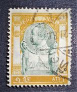 CHULALONGKORN I ER 1906 - OBLITERE - YT 51 - MI 47 - Siam