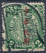 Stamp  China 1912 Coil Dragon Overprint 2c Used Lot77 - China