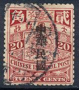 Stamp  China 1912 Coil Dragon Overprint 20c Used Lot92 - Cina