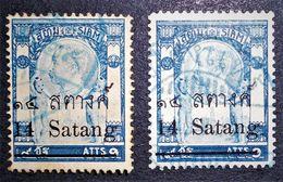 SURCHARGES 1909/10 - OBLITERES - YT 94 - MI 90 - OBLITERATIONS BLEUES - Siam