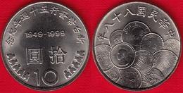 "Taiwan 10 Yuan 1999 Y#558 ""Monetary Reform"" UNC - Taiwan"