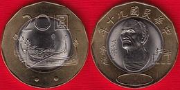 Taiwan 20 Yuan 2001 Y#565 BiMetallic UNC - Taiwan