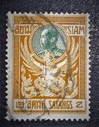 CHULALONGKORN I ER 1917 - IMPRESSION DE LONRES - OBLITERE - YT 120A - MI 119 - Siam