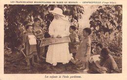 Afrique  Kinshasa (ex Zaire) > Congo Belge -LEOPOLDVILLE (Kinshasa) Les Enfants De L'Ecole Gardienne (MISSION* PRIX FIXE - Kinshasa - Léopoldville