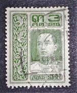 ROI VAJIRAVUDH 1912 - OBLITERE - YT 103 - MI 101 - Siam