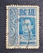 ROI VAJIRAVUDH 1912 - EMISSION DE LONDRES - OBLITERE - YT 122 - MI 123 - Siam