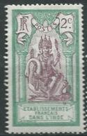 Inde Française  - Yvert N° 49 *    -  Ah24508 - India (1892-1954)