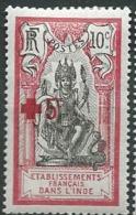 Inde Française  - Yvert N° 48  *    -  Ah24523 - India (1892-1954)