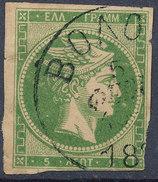 Stamp  Greece 1861-86? Large Germes 5l Used Lot#30 - Usados