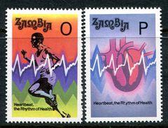 Zambia 1993 Heartbeat Campaign Set HM (SG 721-22) - Zambia (1965-...)