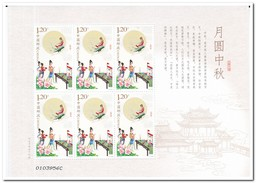 China 2016, Postfris MNH, FESTIVAL FULL MOON - 1949 - ... Volksrepubliek