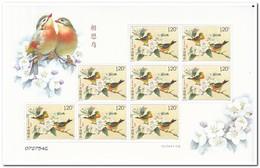 China 2016, Postfris MNH, Birds,  LEIOTHRIX LUTEA - 1949 - ... Volksrepubliek