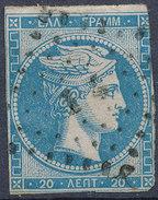 Stamp  Greece 1861-86? Large Germes 20l Used Lot#112 - Gebraucht