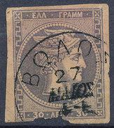 Stamp  Greece 1861-86? Large Germes 30l Used Lot#122 - Usados