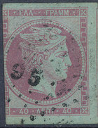 Stamp  Greece 1861-86? Large Germes 40l Used Lot#132 - 1861-86 Large Hermes Heads