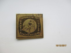 RUSSIA USSR KRASNOYARSK  SAMBO WRESTLING JUDO 1972 COMPETITION , PIN   BADGE      ,0 - Judo