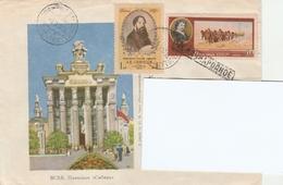 Sur Lettre Ayant Voyagé  Yvert 1815 Peintre Paysagiste Savrasov  Et 1849 Bateliers De La Volga - 1923-1991 URSS